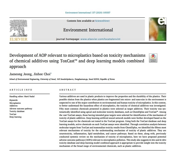Development of AOP relevant to microplastics based on toxicity mechanisms of chemical additives using ToxCast™ and deep learning models combined approach (2020)